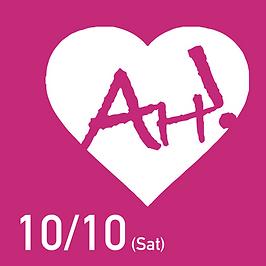 今年初のAH!開催決定!