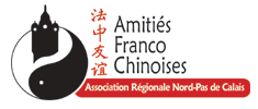 Conférence Amitiés Franco Chinoises Lille