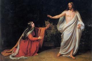 Мария Магдалина,память