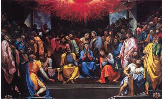 Пятидесятница (День Святого Духа)