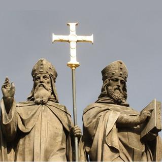 Память Кирилла и Мефодия 14 февраля