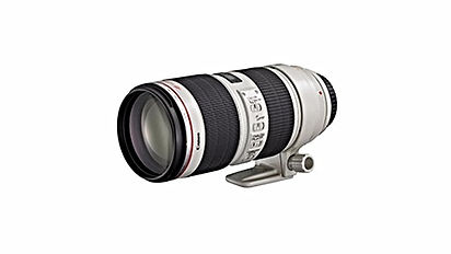 Objetivo Canon 24-70mm F2,8