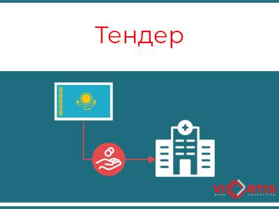 Тендер ЛПУ обновление за Август 2019