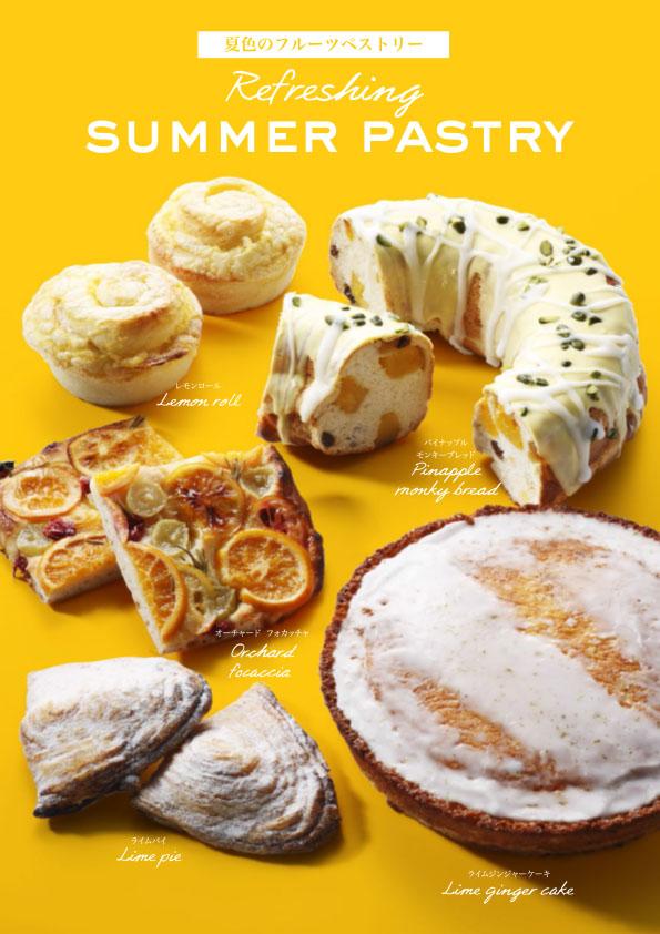 DDpop_summer_pastry