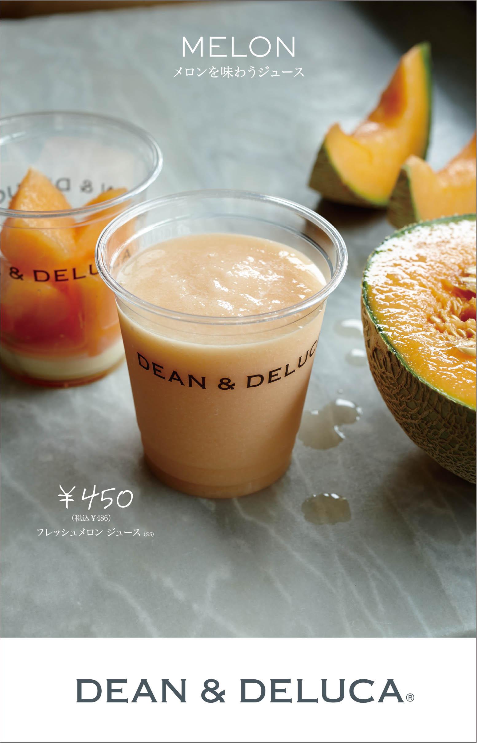 【DEAN&DELUCA】カフェポスター(2014-))