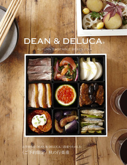【DEAN&DELUCA】リーフレット(2014-)