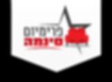 לוגו פרימיום.png