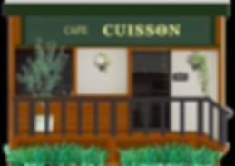 カフェcuissonの外観