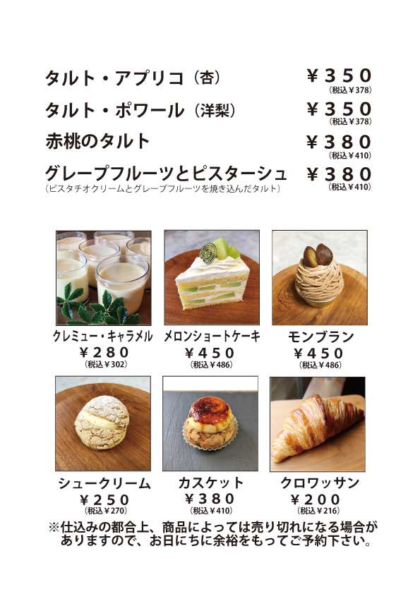 6月の生菓子.jpg