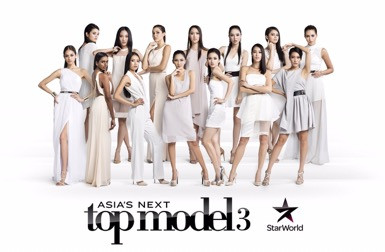 BHP and Fox International Channels present Asia's Next Top Model Cycle 3