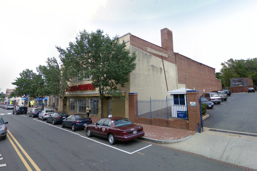 2004 Martin Luther King Jr. Ave, SE: America's Furniture, 2008