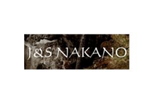 JSnakanologo