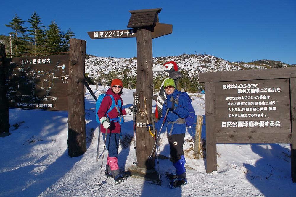 北横岳冬山登山ツアー