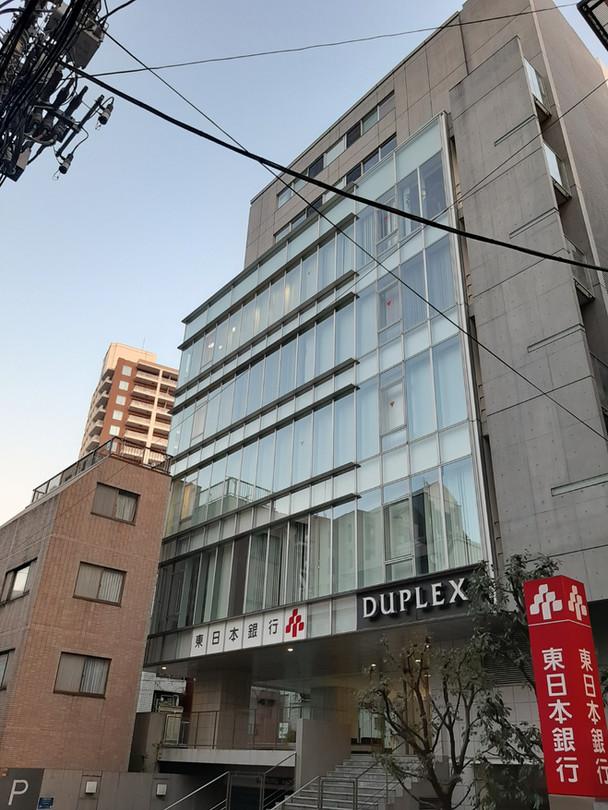 ・東京事務所移転のお知らせ