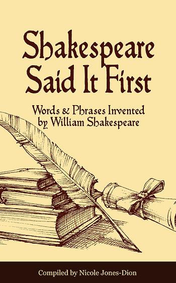 ShakespeareWords_CoverArt_2560x1600.jpg