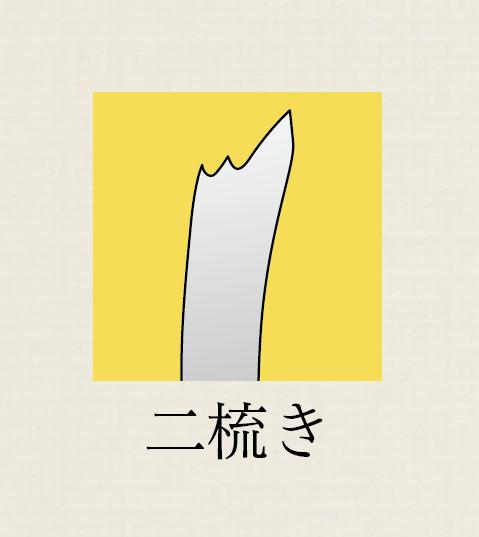二梳き櫛形状_アートボード 1.png