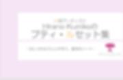 スクリーンショット 2019-01-18 20.12.38.png
