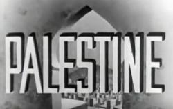 Palestine (1941)