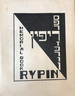 Memorial Book Rypin