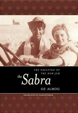 The Sabra by Oz Almog