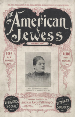 The American Jewess Project