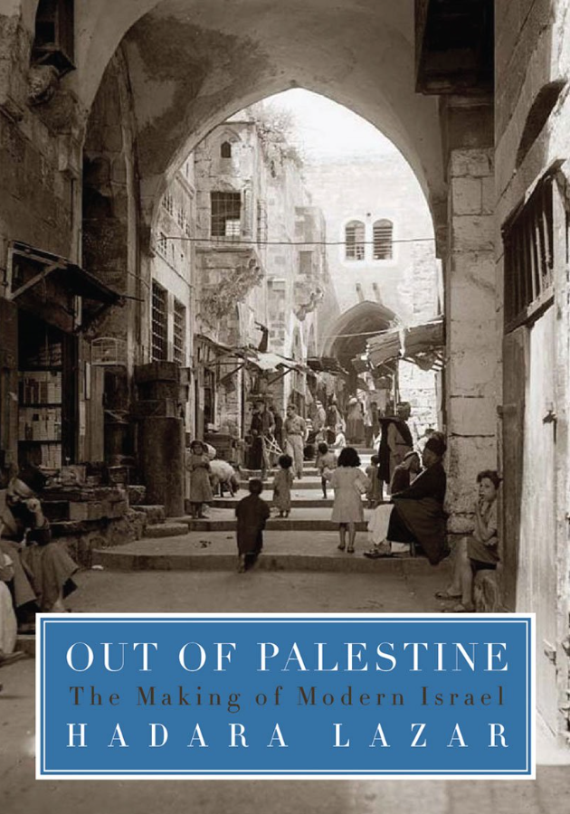 Out of Palestine