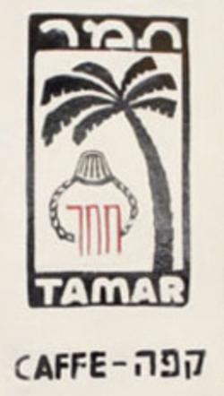Cafe Tamar People
