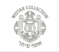 Meitar Collection