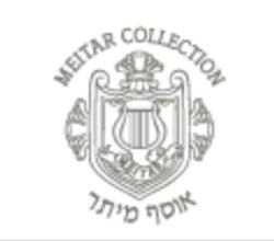 Meitar Collection
