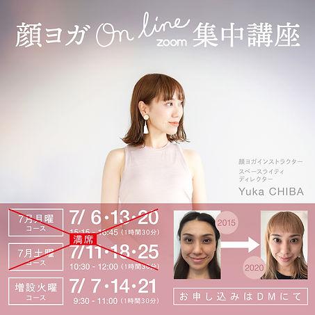 202006kaoyoga_kouza_t2.jpg