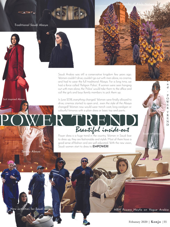 Trend Editorial Page