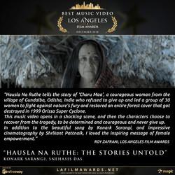 Hausla Na Ruthe - Review