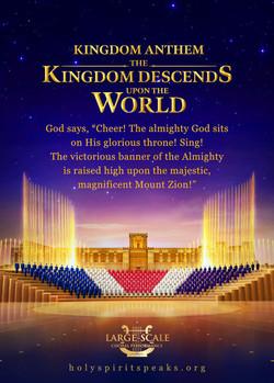 Kingdom Anthem- The Kingdom Descends Upo
