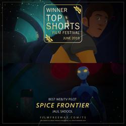 Spice Frontier design