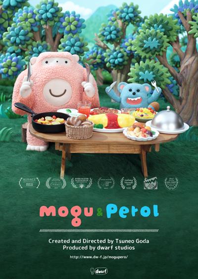 Mogu and Perol Poster