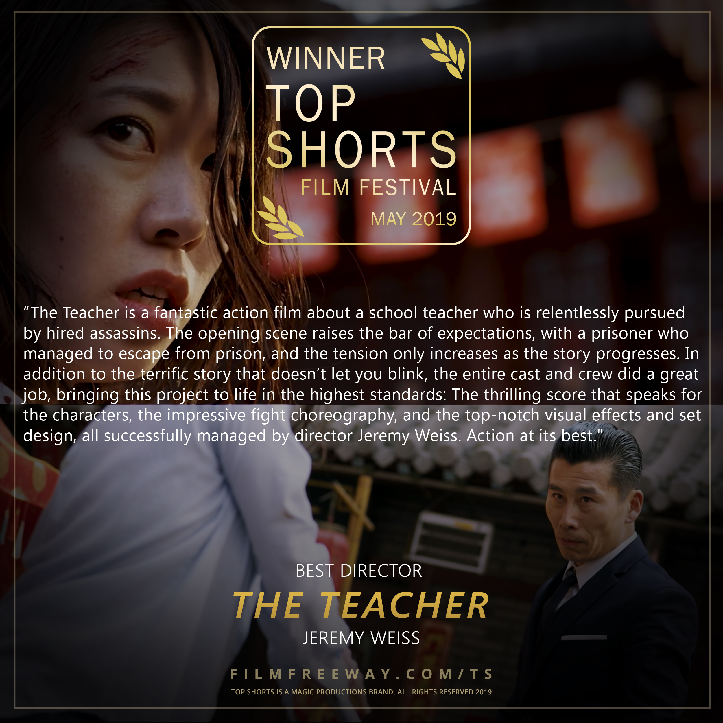 THE TEACHER design