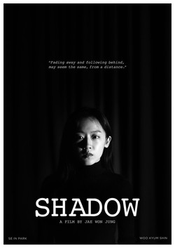 Shadow_Poster_0_A4_1