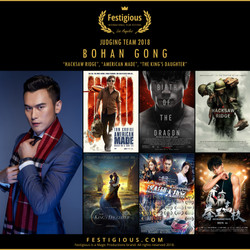 Festigious 2018 - Bohan Gong