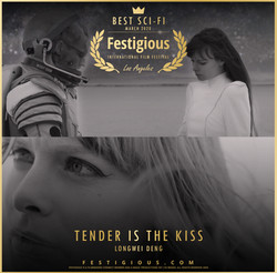 Tender is the Kiss design