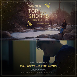 Whispers in the Snow design