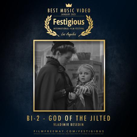 Festigious Winners - January 2021