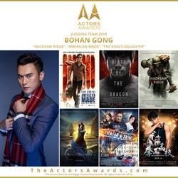 Actors Awards 2018 - Bohan Gong