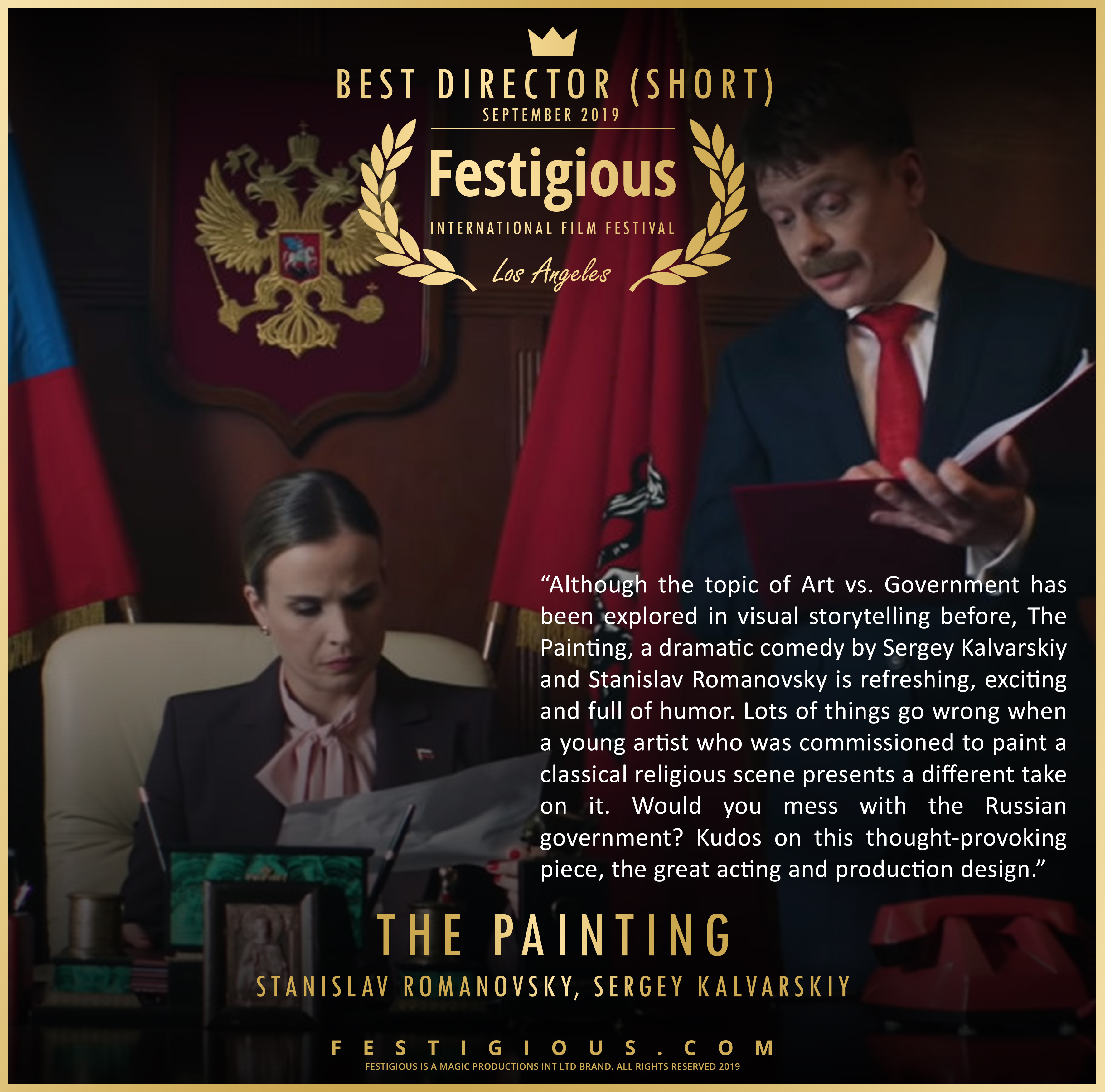 THE PAINTING review
