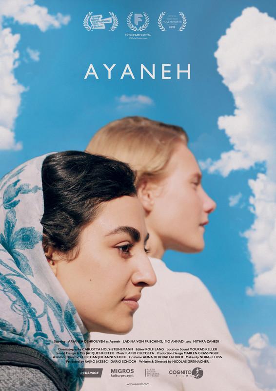 AYANEH