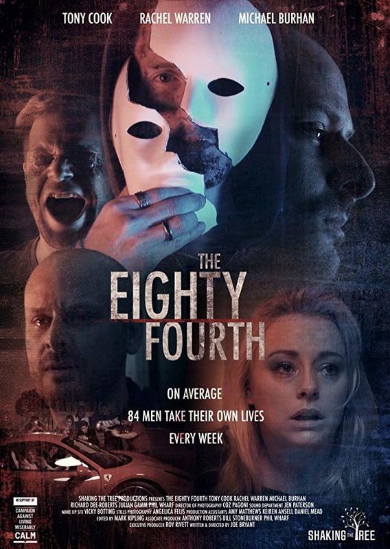 The Eighty Fourth