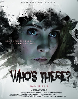 Who's there_