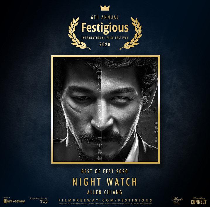 Night Watch design.jpg