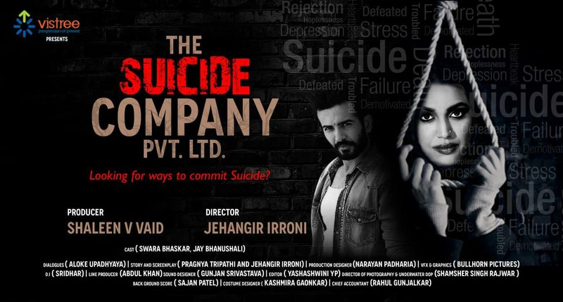 THE SUICIDE COMPANY PVT LTD