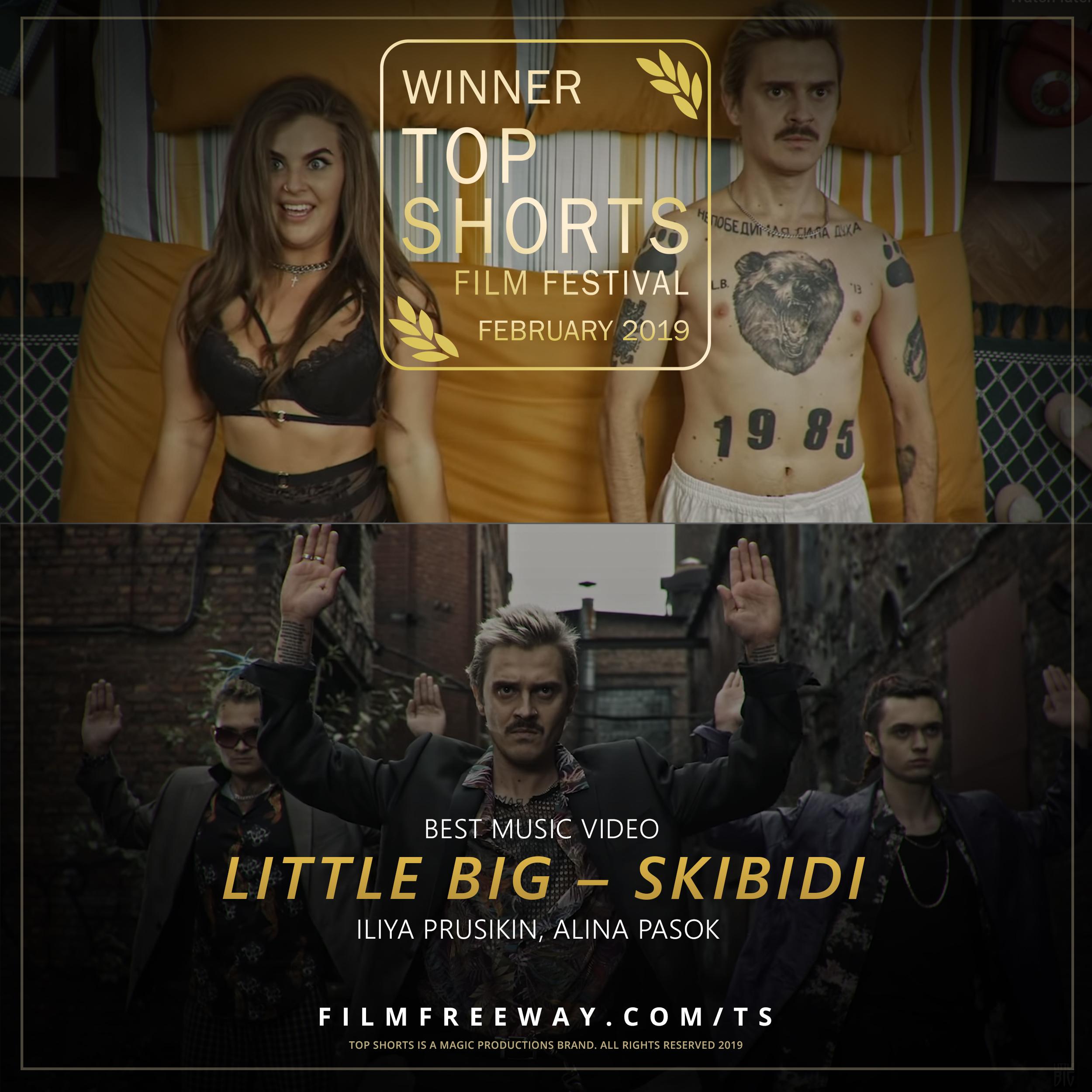 LITTLE_BIG_–_SKIBIDI_design