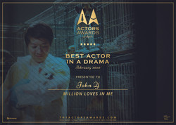 Million Loves in Me 2